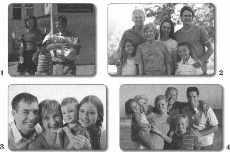 Четыре семьи на фотографии