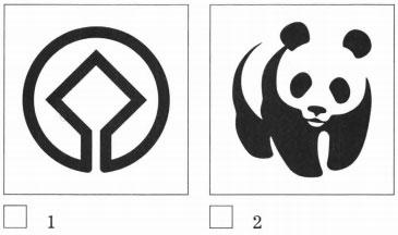 Эмблема Комитета всемирного наследия ЮНЕСКО