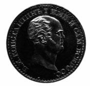 Изображение монеты