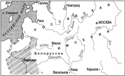 Схема Заштрихованная территория