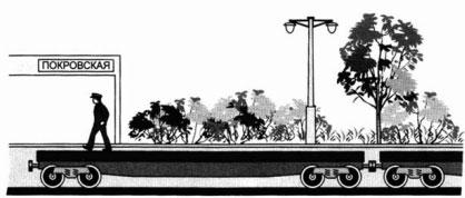 Железнодорожник идет по грузовой платформе