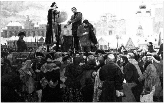 Картина историческое событие 1 вариант