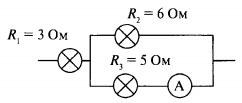 Схема Лампы и амперметр