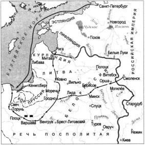 Схема событий войны