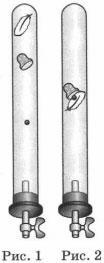 Толстостенная трубка 1 вариант