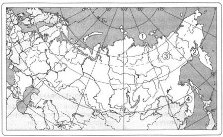 географические объекты, названные в честь российских мореплавателей 1 вариант