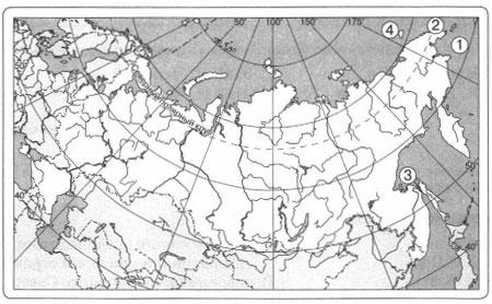 географические объекты, названные в честь российских мореплавателей 2 вариант