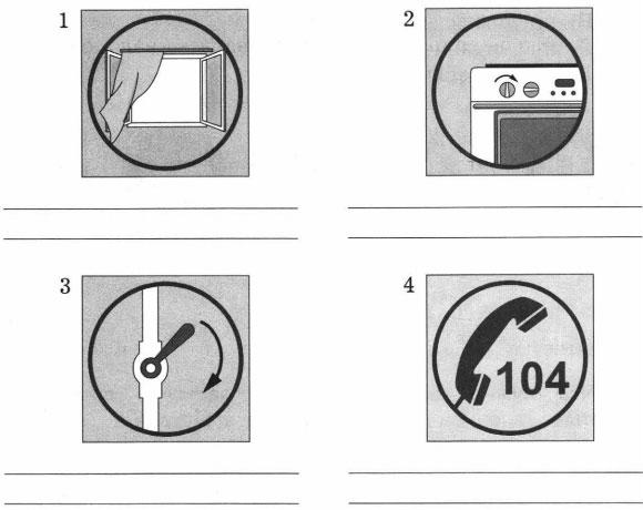 Как надо действовать, если вы почувствуете запах газа