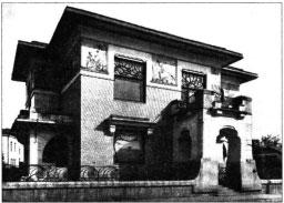 Архитектурное сооружение 2 вариант