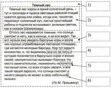 Текстовый документ 1 вариант