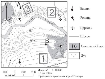 Фрагмент топографической карты