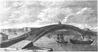 Одноарочный мост