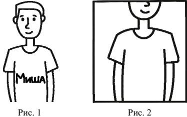 Два рисунка
