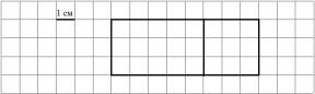 Прямоугольник ответ 1