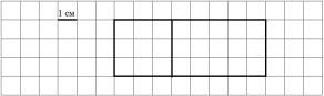 Прямоугольник ответ 2