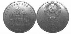 Монеты 1 вариант