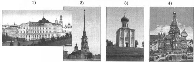 Памятники архитектуры 1 вариант