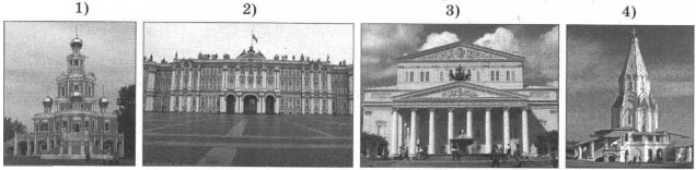 Памятники архитектуры 2 вариант